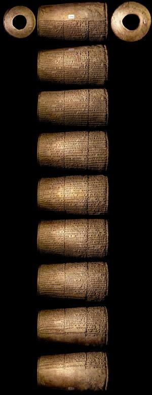 Barrel cylinder of Nebuchudnezzar (CDLI P430895)